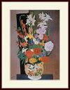 キスリング・「花瓶の花」