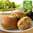 低糖質 糖質制限 ふすま ごまパン 12個 パン ふすまパン ふすま小麦 ふすま粉 ブランパン ダイエット ロカボ 食品 置き換え ダイエット食品 朝食 通販 レシピ ロカボ 冷凍パン 非常食 タンパク質