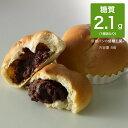 糖質制限 低糖質 糖質93%OFF あんぱん(8個入り) パン 糖質制限パン 低糖質パン 植物ファイ