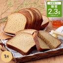低糖質 糖質制限 デニッシュ 食パン 1斤 パン 植物ファイバー オーツ胚芽 オーツ麦 オ