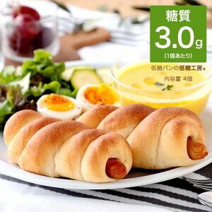 糖質制限 低糖質 ウインナーロール パン 4個入り パン 糖質制限パン 低糖質パン 植物ファイバー オーツ胚芽 オーツ麦 オート麦 燕麦 置き換え ダイエット 食品 ダイエット食品 置き換え 食物