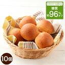 糖質制限 低糖質 大豆 パン 10個 パン 大豆粉 大豆パン 大豆食...