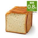 低糖質 糖質制限 大豆 食パン 1斤 パン 大豆粉 大豆パン