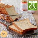 低糖質 糖質制限 大豆 食パン 1斤 パン 大豆粉 大豆パン 大豆食品 大豆イソフラボン オーツ胚芽...