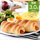 ダントツの! 低糖質 糖質制限 ウインナー ロール パン 16個 パン 植物ファイバー オーツ胚芽 オーツ麦 オート麦 燕麦 置き換え ダイエット 食品 ダイエット食品 置き換え 食物繊維 デニッシュパン デニッシュ