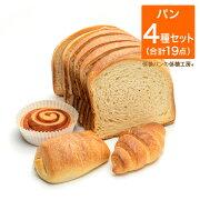糖質制限パン低糖質デニッシュセット(クロワッサンデニッシュ食パンデニッシュシナモンロールデニッシュチョコあんぱん)糖質制限パン低糖質パン低糖質パン低GI低GI食品置き換えダイエット冷凍パン難消化性デキストリンダイエットロカボお試しセット