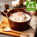 低糖質 糖質制限 クリーム シチュー 8袋 洋風惣菜 糖質 ...