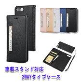iPhoneケース スマホケース iPhone XR XSMax X XS 8 8Plus 7 7Plus iphoneケース  携帯ケース 磁石 ストラップ カードホルダー スリム スタンド シンプル 強固 薄型 軽い レザー調 手帳 ピンク ブラック ブルー シルバー ゴールド 送料無料