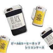 iPhoneケース スマホケースケース  iPhone X XS iPhone6 iPhone6s iPhone6plus iPhone6splus 7 iphone7plus iPhone 8 8Plus シリコン かわいい おもしろ ドリンク プレゼント ポップ ユニーク イエロー ブラック 送料無料