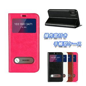 bc0c0687f4 iPhoneケース スマホケース iPhone X XS 8 8Plus 7 7Plus ケース 手帳型 手帳 レザー調