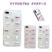 iPhoneケース スマホケースiPhone X XS XR XSMax 7 7Plus iPhone 8 8Plus ケース カプセル ビーズ 人形 ミニ クリア 透明 耐衝撃 背面ケース   保護ケース スマホカバー 女子 個性的 プレゼント 送料無料