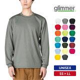 Tシャツ メンズ 大きいサイズ 長袖 無地 吸汗速乾 3L-5Lサイズ glimmer グリマー 4.4オンス ドライロングスリーブTシャツ 00304-ALT