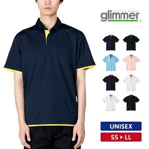 ポロシャツ メンズ 半袖 ボタンダウン 吸汗速乾 スポーツ 無地 glimmer グリマー 4.4オンス ドライレイヤードボタンダウンポロシャツ ポケット付き 00315-AYB