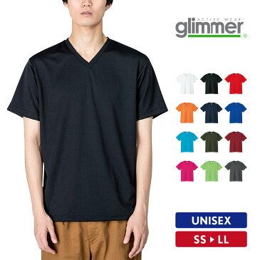Tシャツ メンズ レディース 半袖 Vネック 無地 吸汗速乾 SS-LLサイズ glimmer グリマー 4.4オンス ドライVネックTシャツ 00337-AVT