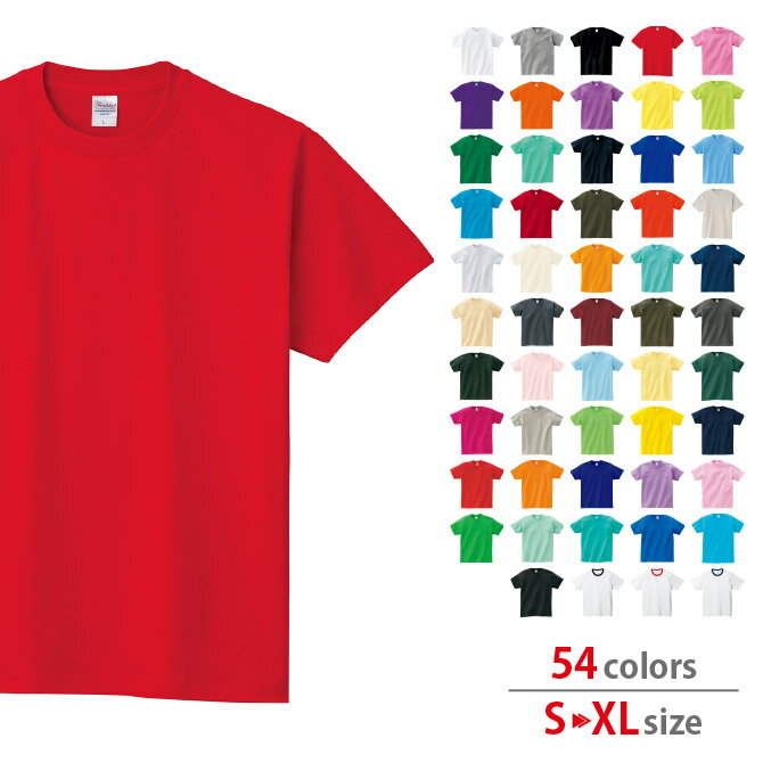Tシャツ メンズ 大きいサイズ 半袖 無地 厚手 XXL-XXXLサイズ Printstar プリントスター 5.6オンス ヘビーウェイトTシャツ 00085-CVT