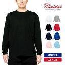 Tシャツ メンズ 大きいサイズ 半袖 ロンT 無地 おしゃれ スポーツ アメカジ 綿100% Printstar(プリントスター) 7.4オンス スーパーヘビー長袖Tシャツ 00149-HVL