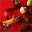トリュフアソート 10個入[チョコレート/スイーツ/かわいい/プレゼント/ギフト/お土産/ホワイトデー]【楽ギフ_のし宛書】【楽ギフ_メッセ】【RPC】[rz][nr]