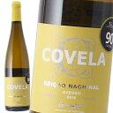 コヴェーラ アヴェッソ 2016 ヴーニョ ヴェルデ 白ワイン 辛口