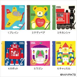 マークス・オリジナル メイキングアルバム・トイチェスト コルソグラフィア