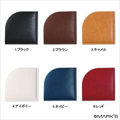 コーナーポケットセット・ビジネス【マークス オリジナル】