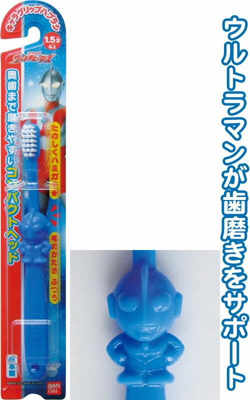 【まとめ買い=注文単位10個】ウルトラマン歯ブラシ 25-311(se2d208)画像