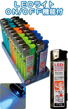 【まとめ買い=注文単位20個】LED電子ライター プッシュ式ONOFF機能付L・Ray アソート(色おまかせ)29-614(se2b455)