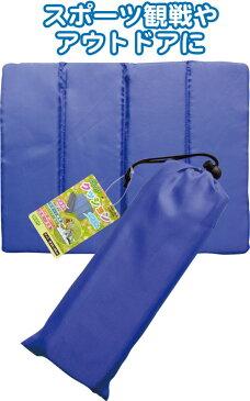 【まとめ買い=注文単位12個】折り畳み式お出かけクッション巾着袋付33×25cm 35-271(se2c140)