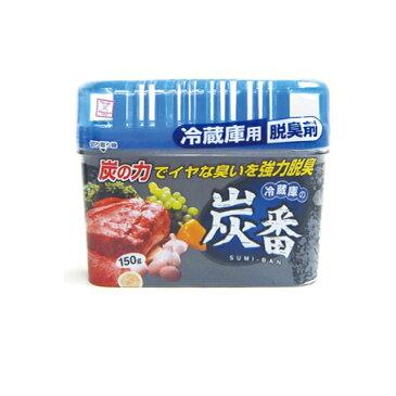 【まとめ買い=12個単位】炭番 冷蔵庫用脱臭剤150g Y-1987(su3a616)