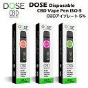 DOSE Disposable CBD Vape Device ISO-5 5% CBD アイソレート 使い捨て 使い切り ペン デバイス カンナビジ...