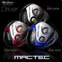 Macgregor MACTEC/マグレガー マックテック DS101 ブルー DH101 レッド DP101 ブラック ドライ...