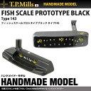 T.P.MILLS/TPミルズ ハンドメイドモデル FISH SCALE PROTOTYPE BLACK Type143 フィッシュスケー...