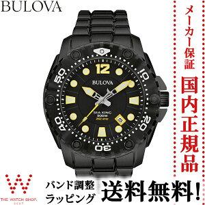 ブローバショッピングローン無金利対象品ブローバ[BULOVA]SEAKING[シーキング]96B242【腕時計時計】