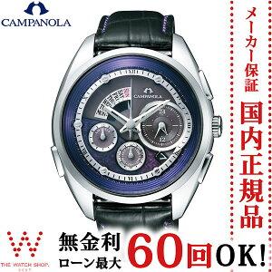 シチズン[CITIZEN]カンパノラ[CAMPANOLA]/CTV57-1231/メンズ/【腕時計時計】【_包装選択】