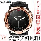 ガーミン[GARMIN]ローン無金利対象品Fenix 3J Sapphire Rose Gold[フェニックス3ジェイ サファイア【日本版】]133864 クロコダイルレザー替バンド付【腕時計 時計】【ギフト プレゼント】
