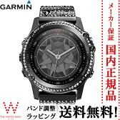 ガーミン[GARMIN] ショッピングローン無金利対象品Fenix 3J Sapphire Crystal[フェニックス3ジェイ サファイアクリスタル] 133843 メタル交換レザーベルト付【腕時計 時計】【ギフト プレゼント】