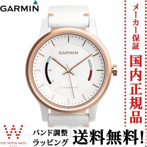ガーミン[GARMIN]ヴィヴォムーブ[vivomove]010-01597-41 ウェアラブル デバイス 端末活動量計 睡眠...