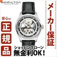 ハミルトン ショッピングローン無金利対象品ハミルトン[Hamilton] ジャズマスター ビューマチックスケルトン[JazzmasterViewmatic Skeleton] H42555751 メンズ【腕時計 時計】【ギフト プレゼント】