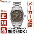 ハミルトン ショッピングローン無金利対象品ハミルトン[Hamilton] カーキ フィールド オート H70605193 メンズ腕時計 【腕時計 時計】【ギフト プレゼント】