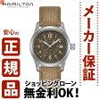 ハミルトン ショッピングローン無金利対象品ハミルトン[Hamilton] カーキ フィールド H68201993 メンズ腕時計 【腕時計 時計】【ギフト プレゼント】