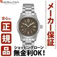 ハミルトン ショッピングローン無金利対象品ハミルトン[Hamilton] カーキ フィールド H68201193 メンズ腕時計 【腕時計 時計】【ギフト プレゼント】