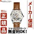 ハミルトン ショッピングローン無金利対象品ハミルトン[Hamilton] ジャズマスター スケルトン レディ H32405551 レディース腕時計 【腕時計 時計】【ギフト プレゼント】
