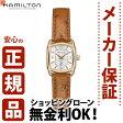 ハミルトン ショッピングローン無金利対象品ハミルトン[Hamilton] アメリカンクラシック バグリー H12341555 レディース腕時計 【腕時計 時計】【ギフト プレゼント】