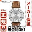 ≪1,000円OFFクーポン有≫ハミルトン ショッピングローン無金利対象品ハミルトン[Hamilton] ジャズマスター トラベラー GMT H32625555 メンズ腕時計 【腕時計 時計】【ギフト プレゼント】