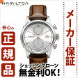≪オリジナル時計拭きがもらえる!≫ハミルトンショッピングローン無金利対象品 ハミルトン[Hamilton] スピリット オブ リバティ H32416581 メンズ レザーバンド【腕時計 時計】【ギフト プレゼント】