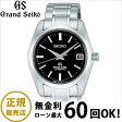 ショッピングローン無金利対象品SEIKO[セイコー] グランドセイコー[Grand Seiko] SBGR053 メンズ メタルバンド【腕時計 時計】【ギフト プレゼント】