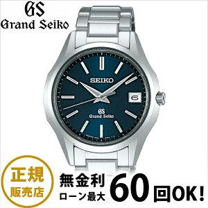 ショッピングローン無金利対象品SEIKO[セイコー]/GrandSeiko[グランドセイコー]/SBGV017/メンズ/メタルバンド【腕時計時計】【_包装選択】