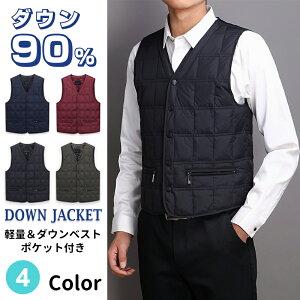 インナーダウンベスト メンズ 前開き Vネック ボタンフロント ビジネス カジュアル ポケット付き 軽量 防寒着 4カラー メンズ ビジネス 暖かい 防寒 ダウン90%