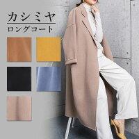 グレンチェックコートグレーSMLXLXXL2XL20代30代40代50代ファッション大人オフィスきれいめオフィスカジュアルチェスターコートロング冬おしゃれ大きいサイズ冬服かわいいカジュアルファッション