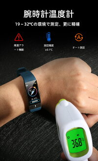 【2020年最新Bluetooth5.0】スマートウォッチ活動量計心拍計歩数計IP68防水スマートブレスレットレディースメンズ時計着信通知消費カロリー睡眠モニターアラームストップ・ウオッチiphoneAndroid対応腕時計