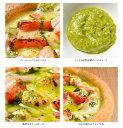 ピザ冷凍 / フレッシュトマトとクリームチーズとバジルのピザ / さっぱりチーズ・ライ麦全粒粉ブレンド生地・直径役20cm 3